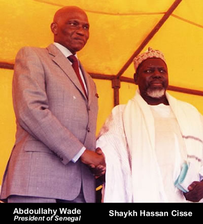 African American Islamic Institute » Photo Gallery
